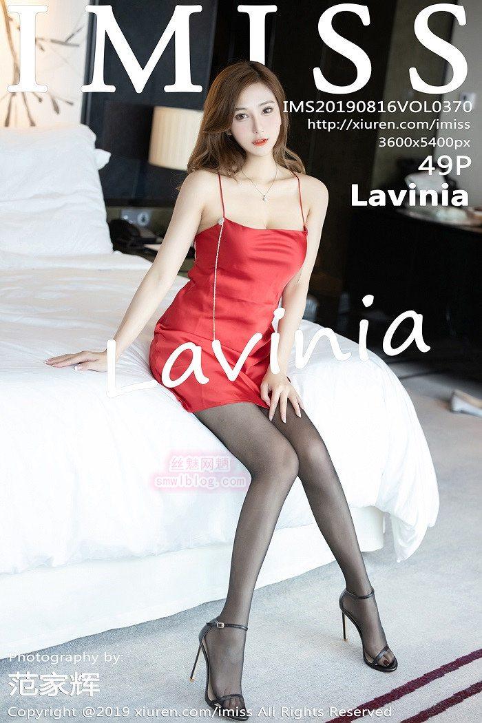 [IMISS爱蜜社]2019.08.16 VOL.370 Lavinia[49+1P/79.8M]